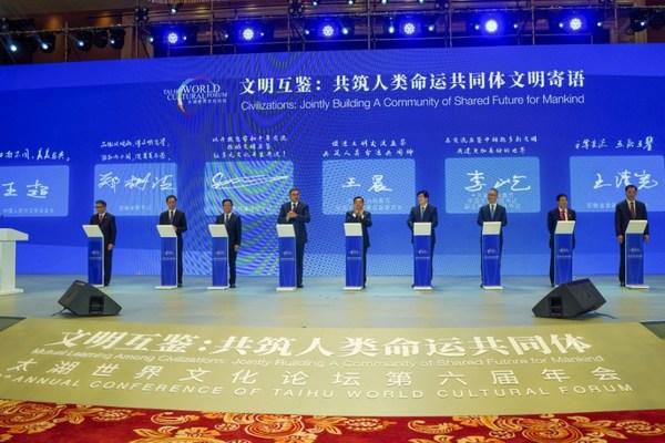 Foto tomada el 12 de octubre de 2021 en la sexta conferencia anual del Foro Cultural Mundial de Taihu celebrada en Bangbu, provincia de Anhui en el este de China. (PRNewsfoto/Xinhua Silk Road)